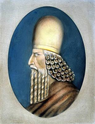 7th Century Painting - Zoroaster (c628-c551 B by Granger