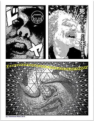 Zzzzzzzz Comix Art Print