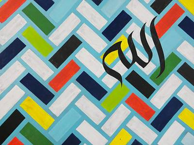Painting - Allah by Salwa  Najm