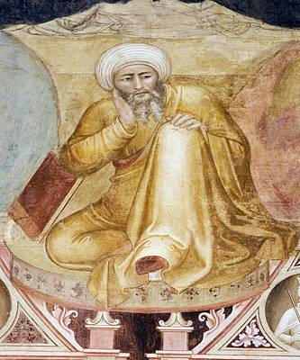 Averroes, Islamic Physician Art Print