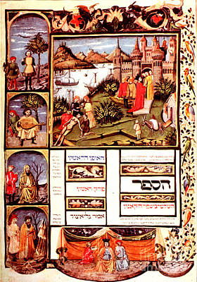 Avicennas Canon Of Medicine, 15th Art Print by Science Source