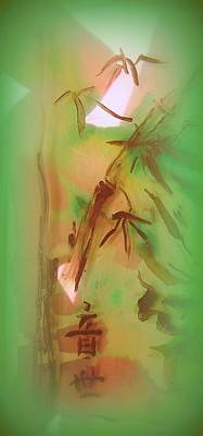 Painting - Bamboo After Rain by Wendy Wiese