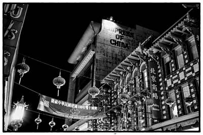 San Francisco Photograph - Chinatown At Night by Tanya Harrison