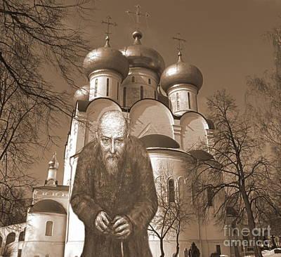 Collaga Glazunov Ilia 6 Art Print by Yury Bashkin