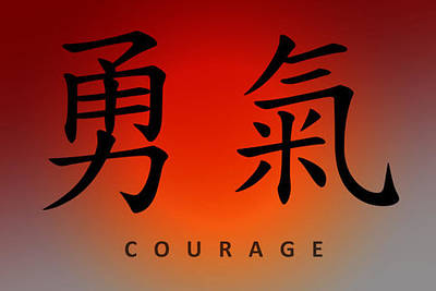 Digital Art - Courage by Linda Neal