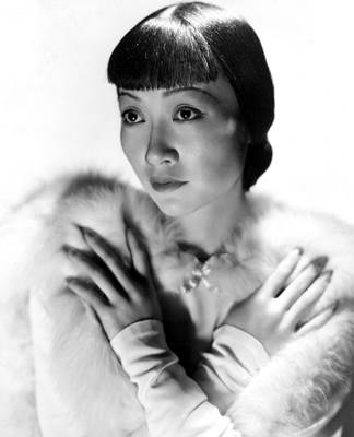 Dangerous To Know, Anna May Wong, 1938 Art Print by Everett