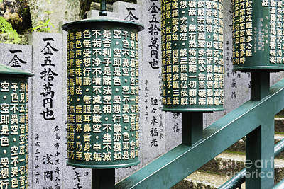 Miyajima Photograph - Japanese Prayer Wheels by Jeremy Woodhouse