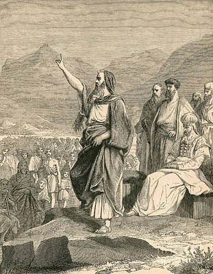 Moses, Christian, Hebrew And Muslim Art Print by Photo Researchers
