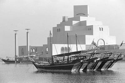 Dhow Photograph - Museum Of Islamic Art In Doha by Paul Cowan
