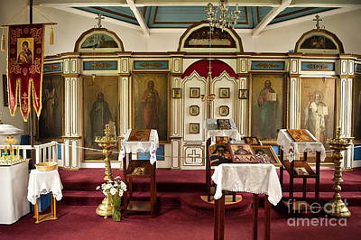 Russian Orthodox Church Art Print by John Greim