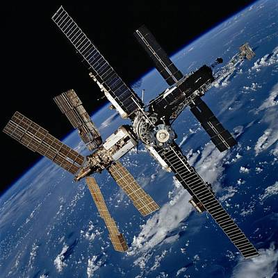 Russian Space Station Mir. Photo Art Print
