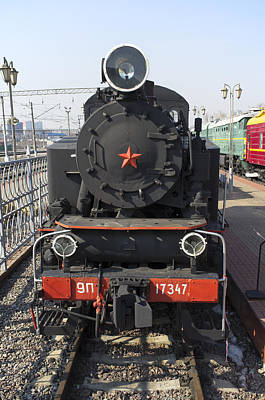 Russian Steam Locomotive 9p-17347 Art Print by Igor Sinitsyn