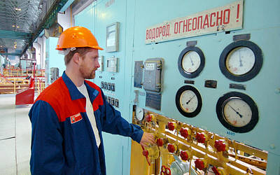 Integrated Photograph - Thermal Power Station by Ria Novosti