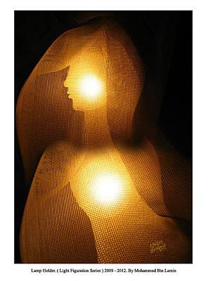 Mohammad Digital Art - Light Figuration Series by MBL Binlamin