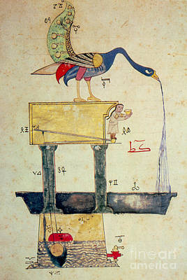 Hand Washing Photograph - 14th Century Egyptian Invention by Science Source