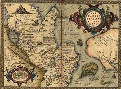 1570 Map Of Tartaria Spanning All Art Print by Everett