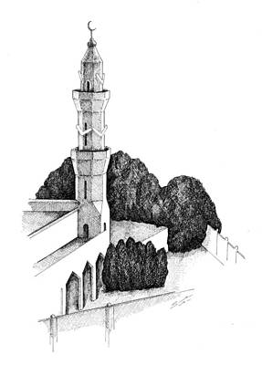 Drawing - 15th Street Mosque by Sue Pownall