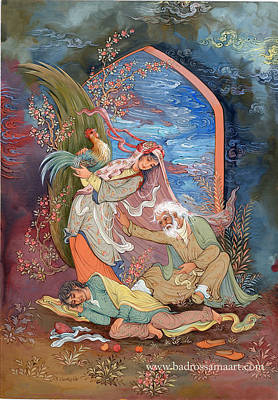 Painting - About Quatrains Of Khayyam by Reza Badrossama