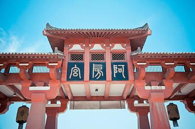 Y120831 Photograph - Epang Palace by Pan Hong