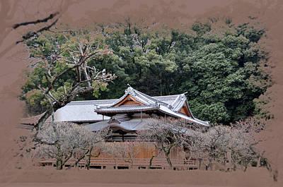 Photograph - Hakata Japan by Allan Rothman