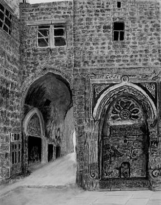 Black Drawing - Jerusalem Old Street by Marwan Hasna - Art Beat