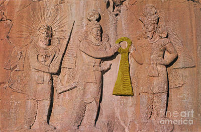Diety Photograph - Ohrmazd, King Ardeshir II And Mithras by Photo Researchers