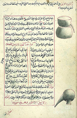 Allah Photograph - Shudhur Al-dhahab, Islamic Alchemy by Science Source