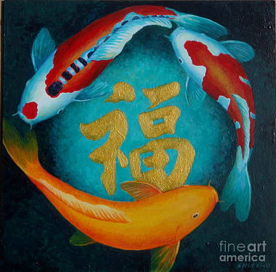 Painting - 3 Auspicious Koi by Edoen Kang