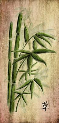 Abstract Digital Art Mixed Media - Grass by Svetlana Sewell