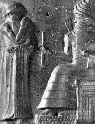 Hammurabi, Babylonian King And Lawmaker Art Print by Photo Researchers