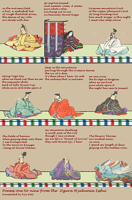 Mixed Media - Japanese Poems by Steve Mangan