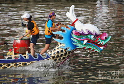 Scene From The Dragon Boat Races In Kaohsiung Taiwan Art Print by Yali Shi