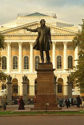 Artists And Artisans Photograph - A Statue Of Literary Great, Alexander by Richard Nowitz