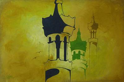 Abstract Islam Art Print by Salwa  Najm