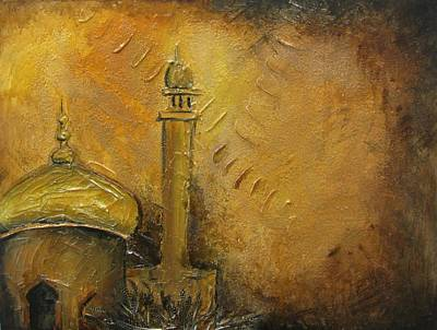 Abstract Mosque Art Print by Salwa  Najm