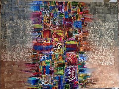Muhammad Ali Painting - Abstract by Muhammad Ali