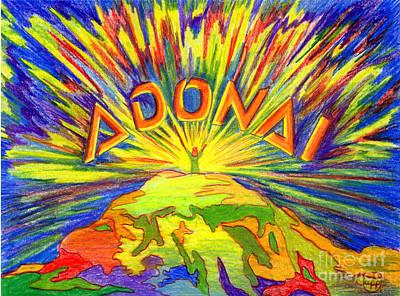 Adonai Art Print by Nancy Cupp