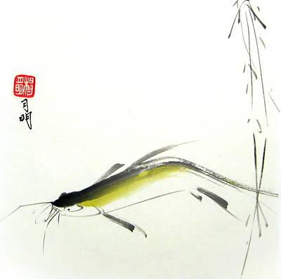 Adventurer Art Print by Ming Yeung