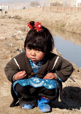 Afghan Girl Art Print