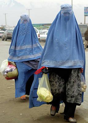 Afghan's Veil Art Print