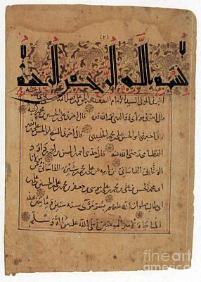 Abn Photograph - Ali Ibn Abi Talibs Munajat, 1200 by Photo Researchers