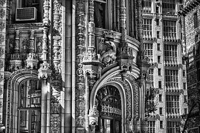Photograph - Alwyn Court Building Detail 26 by Val Black Russian Tourchin