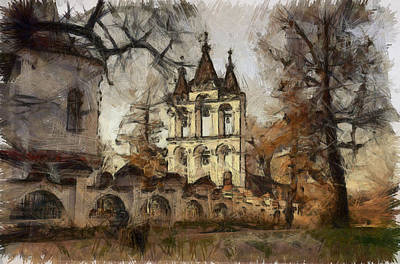 Photograph - Antiquities by Michael Goyberg