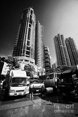 Apartment Blocks Aberdeen Wholesale Fish And Seafood Market Hong Kong Hksar China Asia Art Print