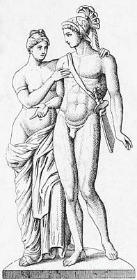 Aphrodite And Ares, Greek Olympians Art Print