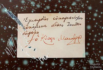Archbishop Makarios Thank You Card Art Print by Augusta Stylianou