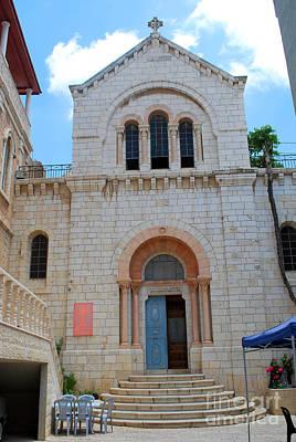 Digital Art - Armenian Church Of Our Lady Of The Spasm Jerusalem Via Dolorosa by Eva Kaufman