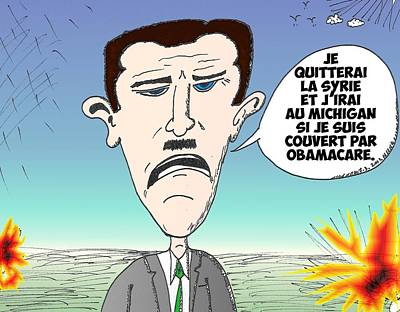 Obamacare Mixed Media - Assad Veut Quitter Avec Une Condition by OptionsClick BlogArt