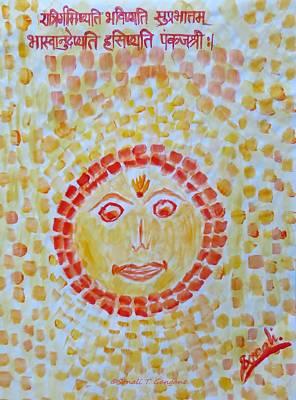Sun Salutations Painting - Aum Aadityay Namah by Sonali Gangane