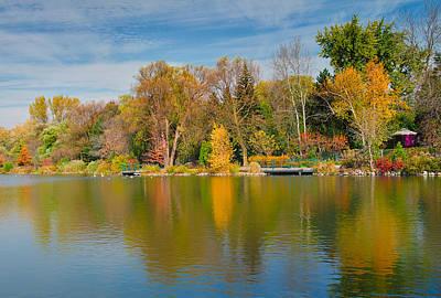 Autumn At Mill Pond Park Art Print by Luba Citrin